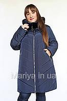 Зимняя женская куртка большие размеры от 56 до 70 68