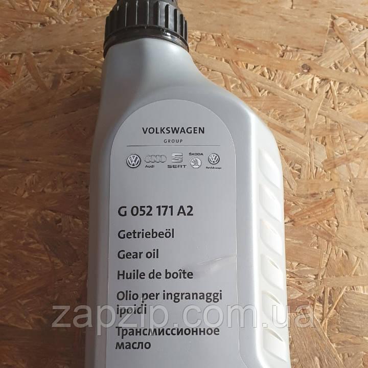 Масло трансмиссионное 1л VAG G 052 171 A2