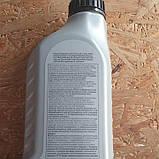 Масло трансмиссионное 1л VAG G 052 171 A2, фото 2