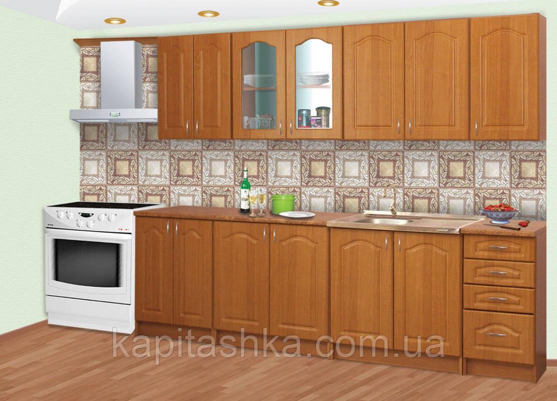 Кухня Юлия (МДФ) комплектом и посекционно