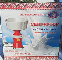 Электрический сепаратор для молока СЦМ-100-18 (металевий)