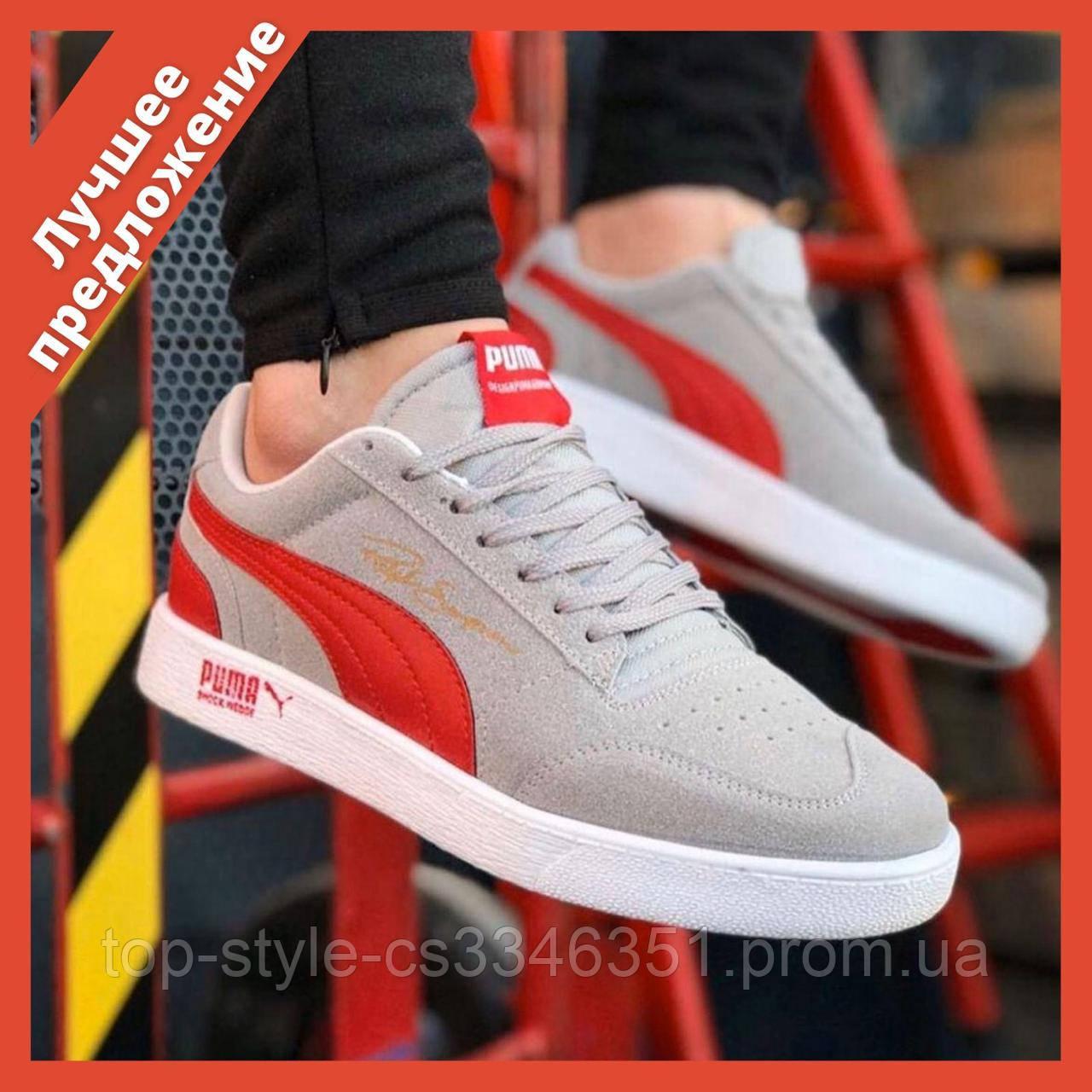 Стильные мужские кроссовки Puma Shock Wedge серого цвета c красным на каждый день