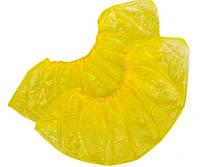 Бахилы одноразовые, желтые