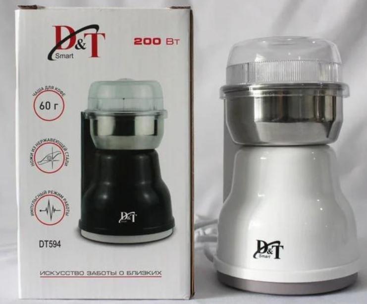 Кофемолка бытовая измельчитель нержавеющая сталь D&T Smart DT-594 200Вт