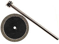 Отрезной алмазный диск с держателем Proxxon 20 мм