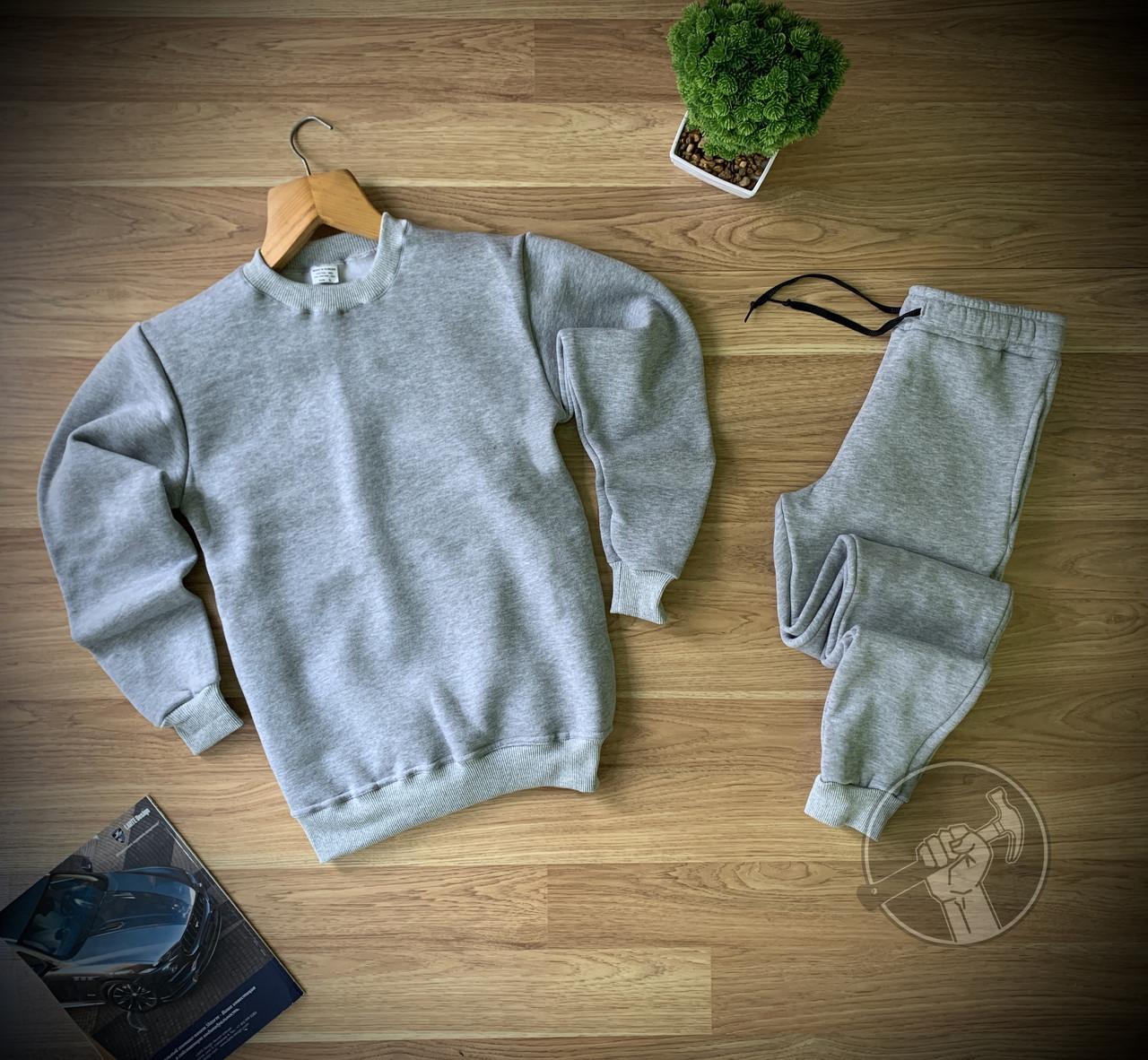 Спортивный костюм мужской серый теплый Baza | Худи + штаны классика ЛЮКС качества
