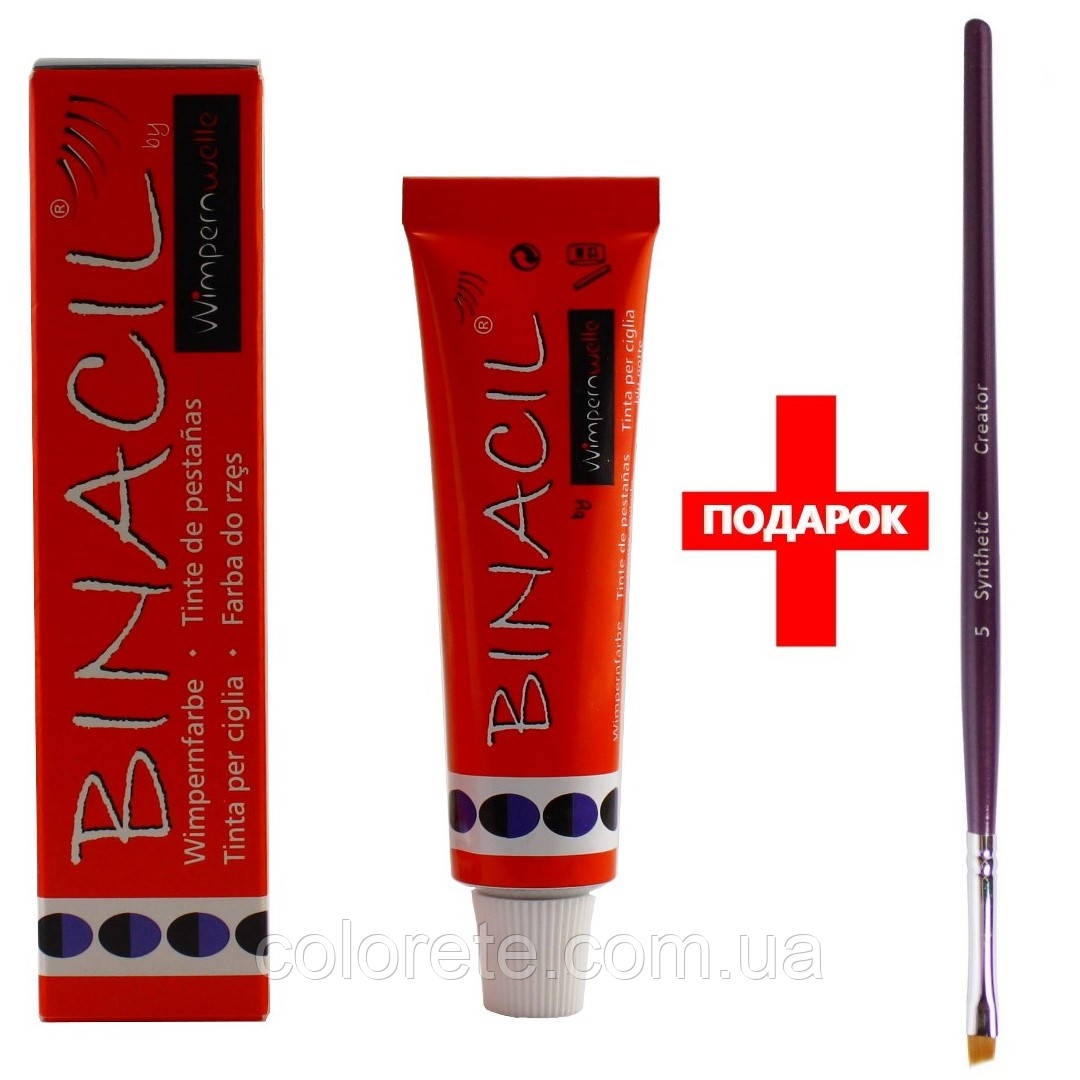 Краска Binacil для бровей и ресниц иссиня-черная