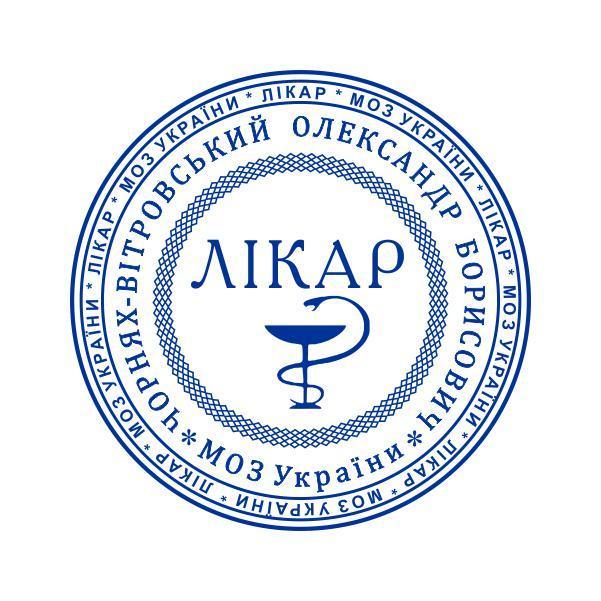 Печатка МОЗ України 38-40 мм без оснастки