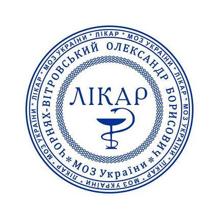 Печать МОЗ України 38-40 мм без оснастки, фото 2