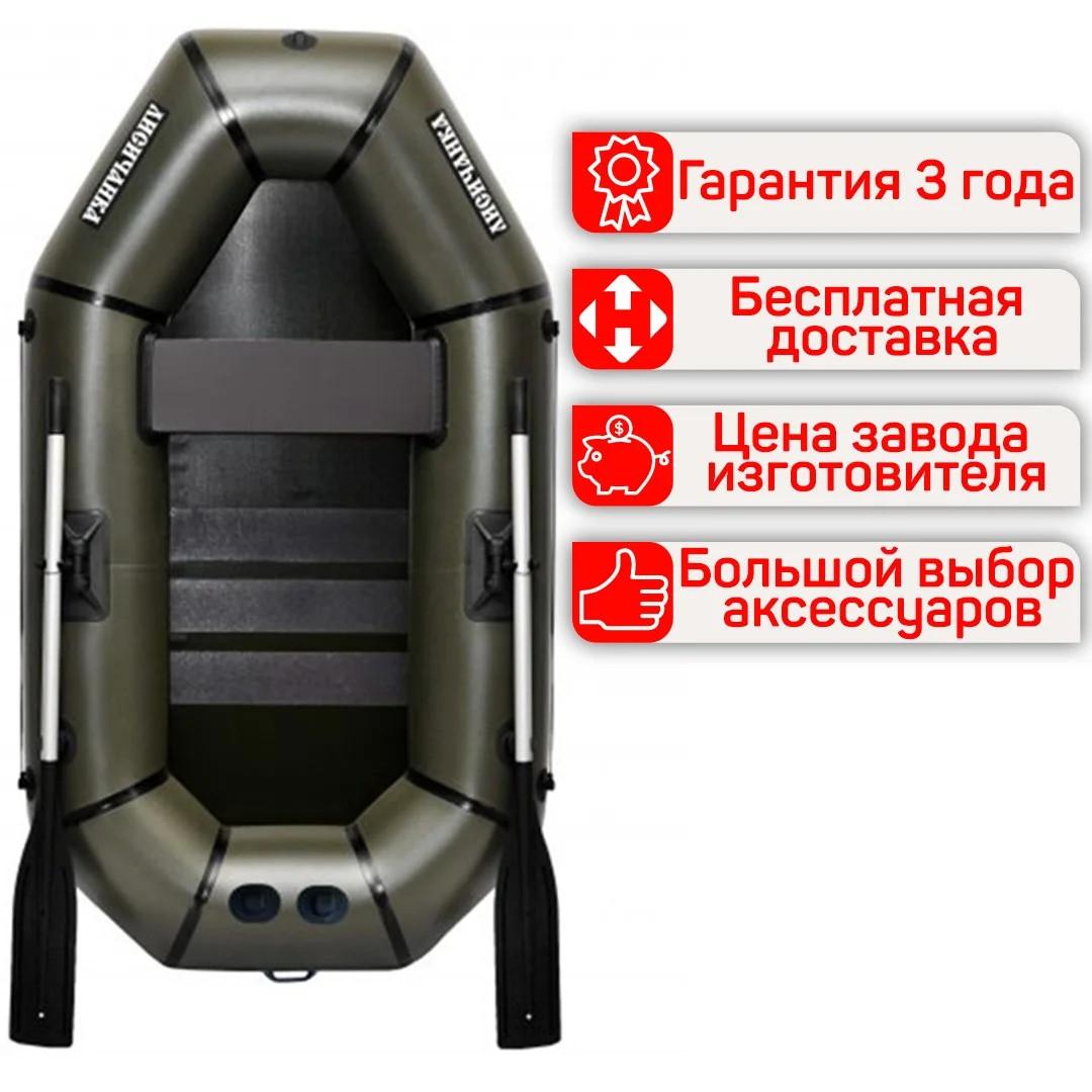 Надувная гребная полутораместная лодка из ПВХ Лисичанка Л-210СУ