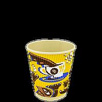 """Одноразовый стакан гофрированный, серия Afrika bamboo  250мл. 30шт/уп (1ящ/28уп/840шт) под крышку FiB80/""""РОМБ"""" 79/КВ79, фото 1"""