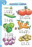 Chinese paradise Monkey King Chinese 2B Учебник по китайскому языка для детей 7-11 лет Цветной, фото 7