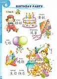 Chinese paradise Monkey King Chinese 2B Учебник по китайскому языка для детей 7-11 лет Цветной, фото 5