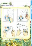 Chinese paradise Monkey King Chinese 2B Учебник по китайскому языка для детей 7-11 лет Цветной, фото 6