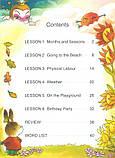 Chinese paradise Monkey King Chinese 2B Учебник по китайскому языка для детей 7-11 лет Цветной, фото 2