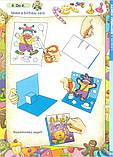 Chinese paradise Monkey King Chinese 2B Учебник по китайскому языка для детей 7-11 лет Цветной, фото 4