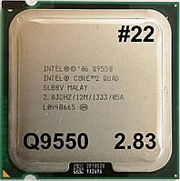 Процессор ЛОТ#22 Intel Core2 Quad Q9550 E0 SLB8V 2.83GHz 12M Cache 1333 MHz FSB Socket 775 Б/У, фото 1