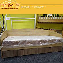 Ліжко комфорт з виїзними шухлядами
