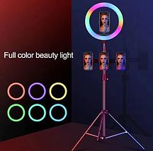 Кільцева світильник лампа RGB Ring Light LED MJ 33 для смартфона зі штативом-стійкою селфі, фото 2
