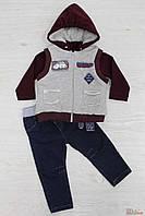 Костюм 3-ка для мальчика (кофточка, жилетка и штанишки) (80 см.) Bebetto 2125000509440