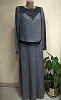 Женское нарядное длинное платье серого цвета размер батал