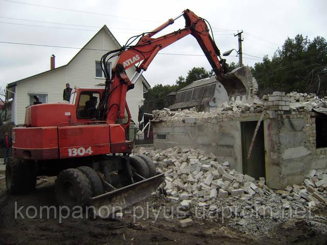 Будівельний демонтаж знесення будівельних конструкцій будівель споруд