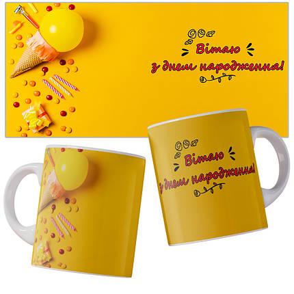 Яркая чашка на день рождения., фото 2