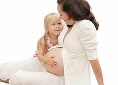 Для детей и беременных
