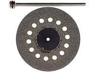 Отрезной алмазный диск для гравёра Proxxon 38 мм