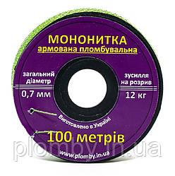 Мононитка армована 0,70 мм, бобіна за 100м дріт волосінь. Виробник.