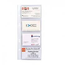Файл д / визиток AXENT 2526 на 8шт (10шт) 70мкм (1)
