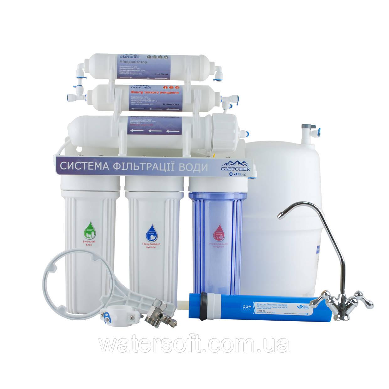 6-стадийная система очистки воды GLETCHER