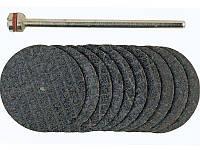 Армированные отрезные диски для гравёра Proxxon 22 мм 10 штук