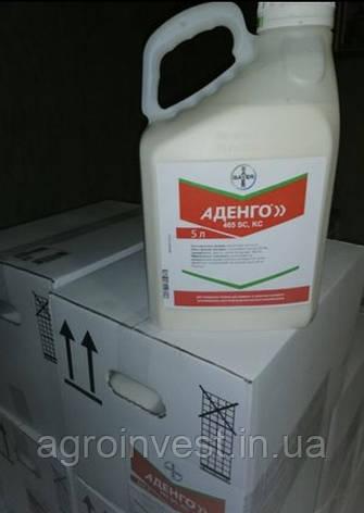 Гербіцид Аденго 5 л Баєр, Bayer Оригінал, фото 2