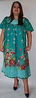 Платье домашнее очень большие размеры, 64-66 р-ры