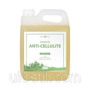 Массажное ароматичное масло ThaiOils Anti-cellulite 3л