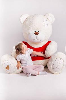 Мишка с латками плюшевый в футболке Yarokuz Me To You 2 метра Молочный
