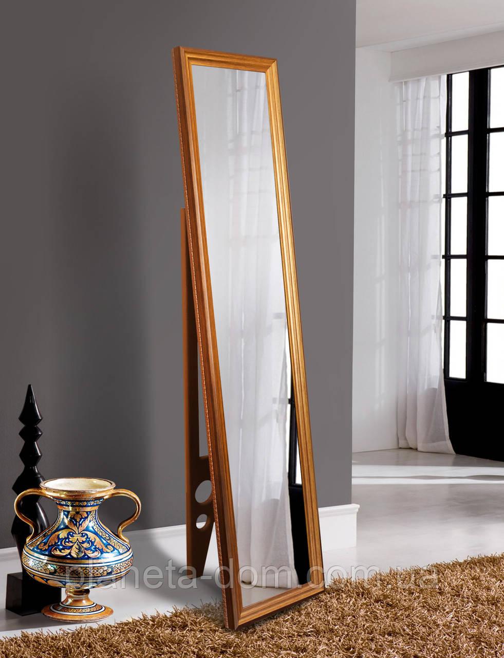 Зеркало напольное в золотой раме 1650х400