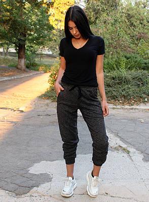 Темно-серые свободные женские штаны на манжетах