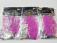 Резинки для плетения браслетов фиолетовые 2400шт с крючками и застежками