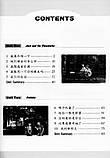Learn Chinese with Me 2 Student's book Учебник по китайскому языку для школьников Черно-белый, фото 2