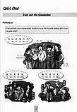 Learn Chinese with Me 2 Student's book Учебник по китайскому языку для школьников Черно-белый, фото 5