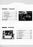 Learn Chinese with Me 2 Student's book Учебник по китайскому языку для школьников Черно-белый, фото 3