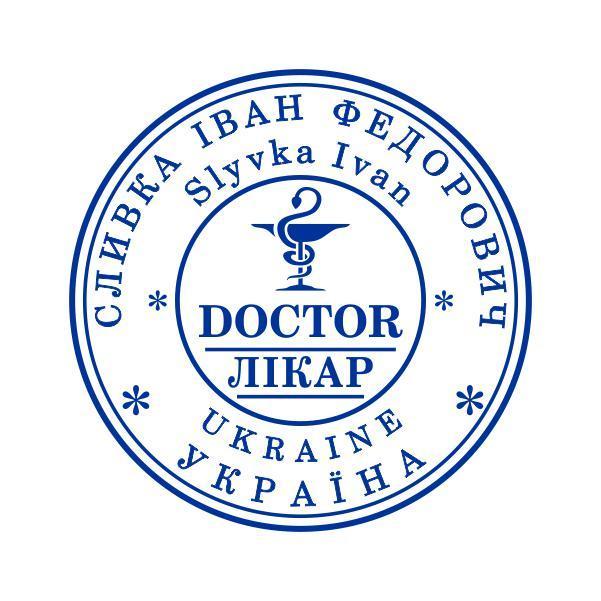 Клише печати Doctor, Лікар