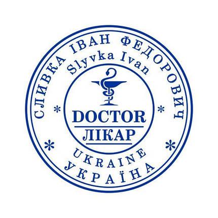 Клише печати Doctor, Лікар, фото 2