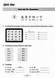Learn Chinese with Me 2 Workbook Рабочая тетрадь по китайскому языку для школьников Черно-белая, фото 4