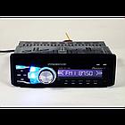 Автомагнітола 1090BT Сьемная панель USB+SD+AUX, фото 2