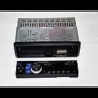 Автомагнітола 1090BT Сьемная панель USB+SD+AUX, фото 3
