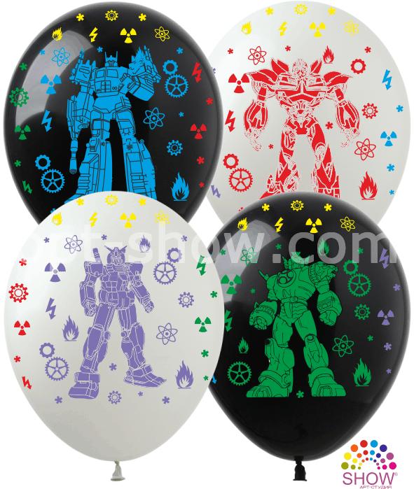 """АS DM-8 12"""" Роботы (100 шт) ( 5 ст). Воздушные шары с трансформерами, автоботами"""