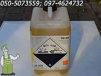 Активная пена для мойки автомобиля Karcher RM 806 ASF (концентрат) 5 литров